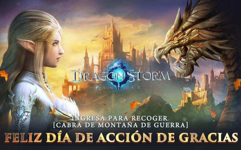 dragon storm fantasy para pc descargar gratis